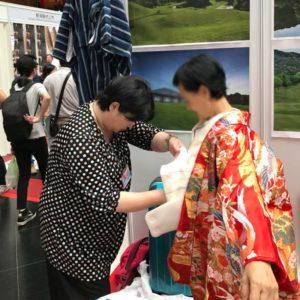 日本の観光・物産博2018